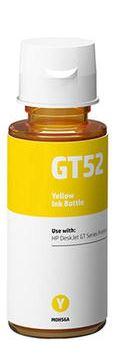 HP GT51Y žlutá (yellow) kompatibilní cartridge