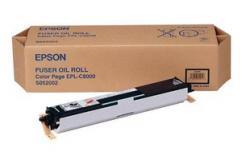 Epson C13S051206 negru drum original