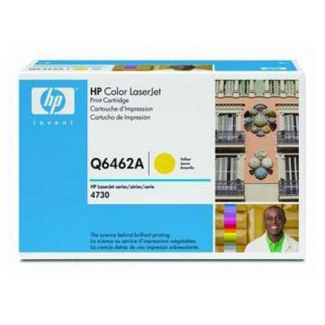 HP 644A Q6463A magenta original toner