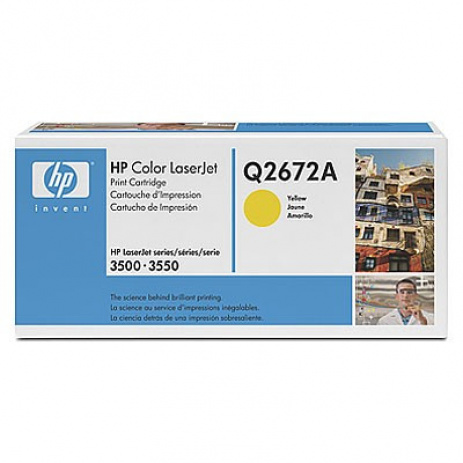 HP 309A Q2672A galben (yellow) toner original