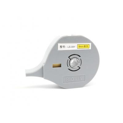 Samolepicí páska Biovin LS-12Y, 12mm x 8m, žlutá