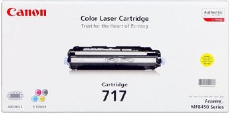 Canon CRG-717 2575B002 yellow original toner