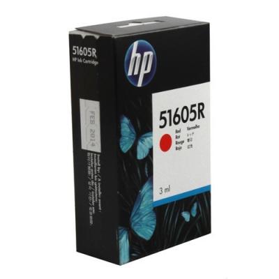 HP 51605R purpurowy (magenta) tusz oryginalna