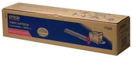 Epson C13S050475 bíborvörös (magenta) eredeti toner
