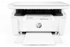 HP LaserJet Pro MFP M28a (A4, 19ppm, USB, Print/Scan/Copy)