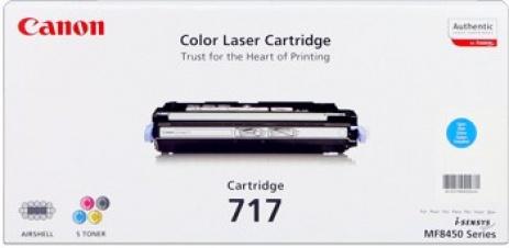 Canon CRG-717 2577B002 azuriu (cyan) toner original
