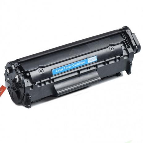 Canon CRG-703 čierna (black) kompatibilný toner