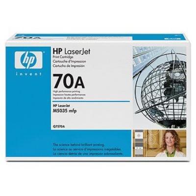 HP 70A Q7570A fekete (black) eredeti toner